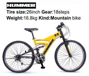 HUMMER(ハマー) 自転車 AL-ATB268 DH 26インチ イエロー 【マウンテンバイク】の商品説明-Tire size-26inch Gear-18steps Weight-16.8kg Kind-Mountain bike