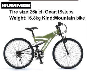 HUMMER(ハマー) 自転車 AL-ATB268 DH 26インチ グリーン 【マウンテンバイク】の商品説明-Tire size-26inch Gear-18steps Weight-16.8kg Kind-Mountain bike