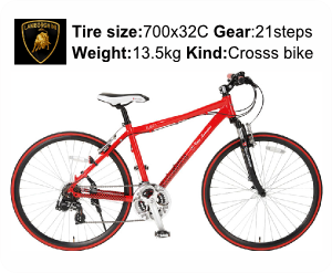Lamborghini(ランボルギーニ) 自転車 TL-971 クロスバイク 27インチ 21段変速 レッドの商品説明-Tire size-700x32C Gear-7steps- Weight-13.5kg Kind-Cross bike