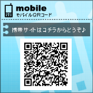 mobile site wp6