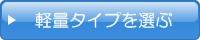button_015